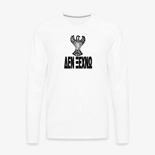 Δεν Ξεχνώ - αετός κοιτάει προς Πόντο - Men's Premium Long Sleeve T-Shirt