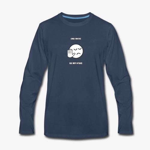 Jo Baka - Είμαι Πόντιος Και Μου Φτάνει - Men's Premium Long Sleeve T-Shirt