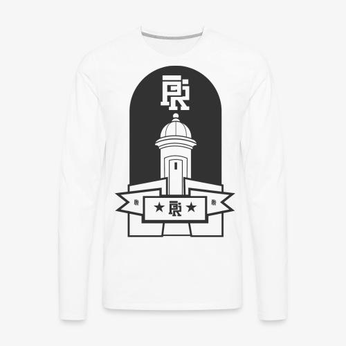 MRR PR - Men's Premium Long Sleeve T-Shirt