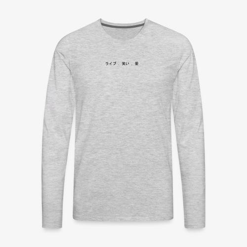LIVE . LAUGH . LOVE - Men's Premium Long Sleeve T-Shirt