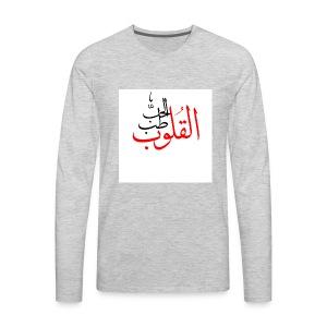 Love's hearts medicine - Men's Premium Long Sleeve T-Shirt
