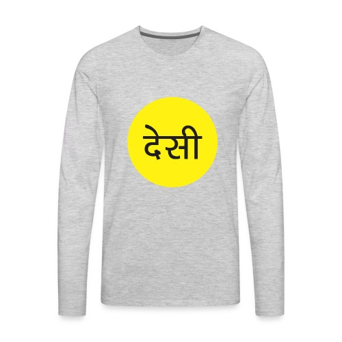 The Average Desi - Men's Premium Long Sleeve T-Shirt