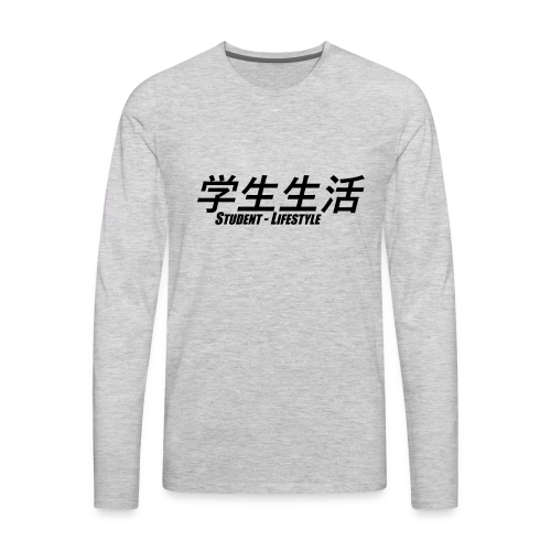 Student Lifestyle (blk lrg) - Men's Premium Long Sleeve T-Shirt
