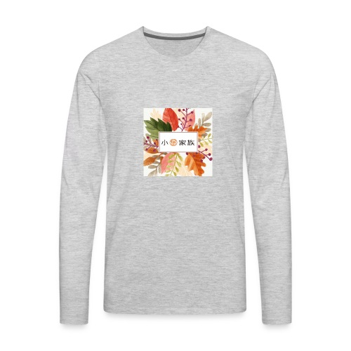 banner 03 - Men's Premium Long Sleeve T-Shirt