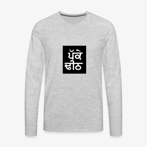 pakke dheeth - Men's Premium Long Sleeve T-Shirt