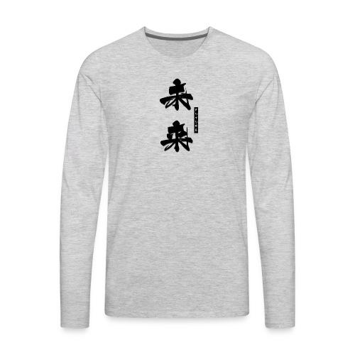 T Fdesign - Men's Premium Long Sleeve T-Shirt