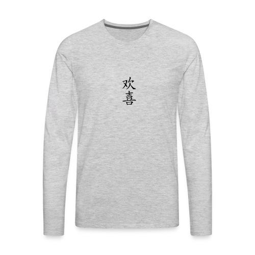 Happy thoughts - Men's Premium Long Sleeve T-Shirt