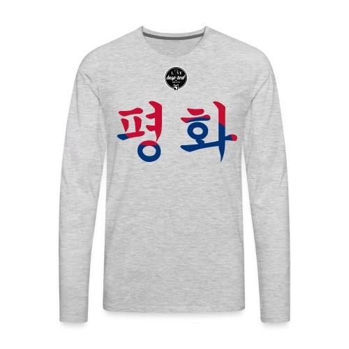 Korean Peace - Men's Premium Long Sleeve T-Shirt