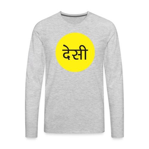 The Average Desi - Men's Premium Long Sleeve T-Shirt