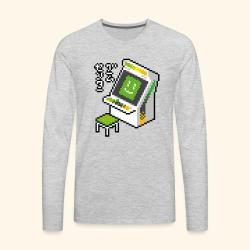 Pixelcandy_AW - Men's Premium Long Sleeve T-Shirt