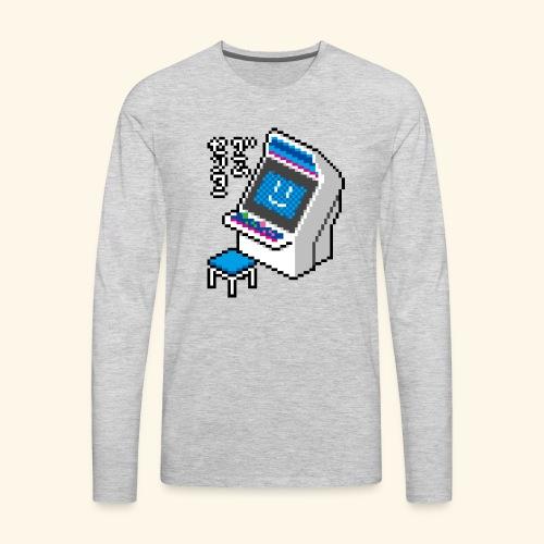 Pixelcandy_BC - Men's Premium Long Sleeve T-Shirt