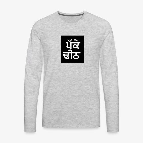 pakke dheeth - Men's Premium Long Sleeve T-Shirt