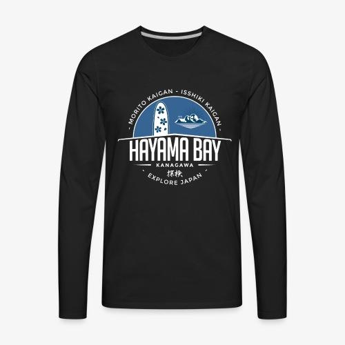 Hayama Bay Blue Scape - Men's Premium Long Sleeve T-Shirt