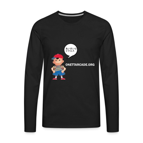 Fuzzy Pickles! - Men's Premium Long Sleeve T-Shirt