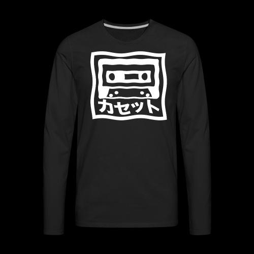 CASSETTE JAPENESE - Men's Premium Long Sleeve T-Shirt