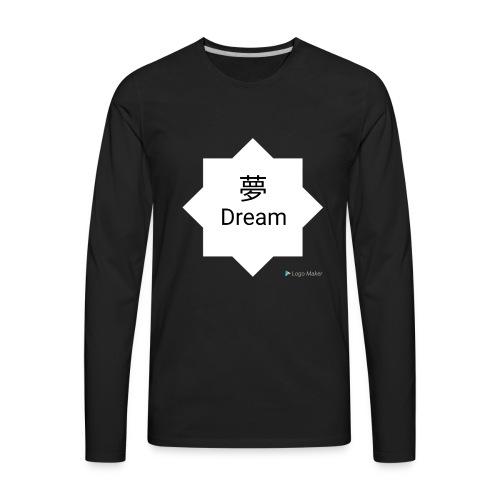 Photo 1516847685672 - Men's Premium Long Sleeve T-Shirt