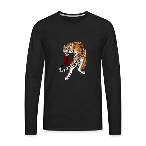 Beta12 / Japanese Tiger - Men's Premium Long Sleeve T-Shirt