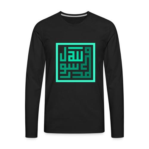 Shahada Arabic Calligraphy - Square Kufi - Men's Premium Long Sleeve T-Shirt