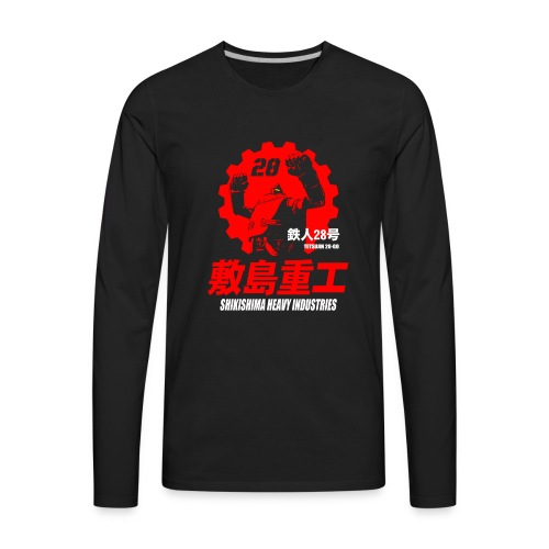 SHIKISHIMA HEAVY INDUSTRIES TETSUJIN 28-GO - Men's Premium Long Sleeve T-Shirt