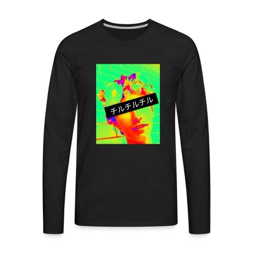 b r e a d b o y - Men's Premium Long Sleeve T-Shirt