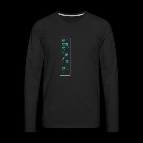 Skyre Banner - Men's Premium Long Sleeve T-Shirt