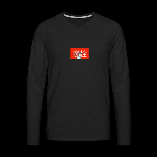 Japanese bolt - Men's Premium Long Sleeve T-Shirt