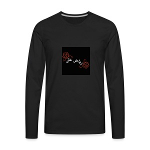 AREVLOS RIYAD ALI - Men's Premium Long Sleeve T-Shirt