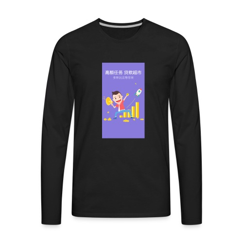 guide 4 - Men's Premium Long Sleeve T-Shirt