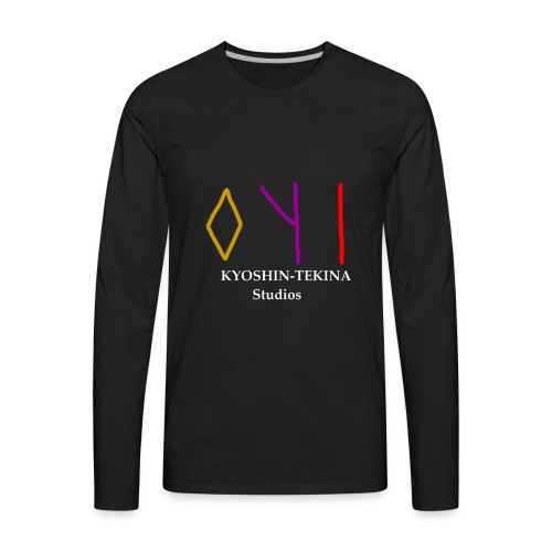Kyoshin-Tekina Studios logo (white text) - Men's Premium Long Sleeve T-Shirt