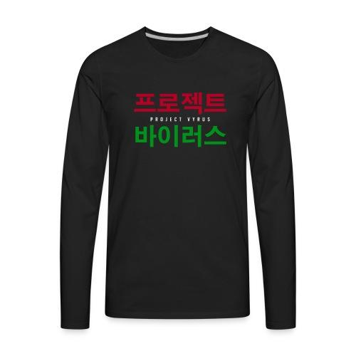VYRUS KOREAN BLACK - Men's Premium Long Sleeve T-Shirt