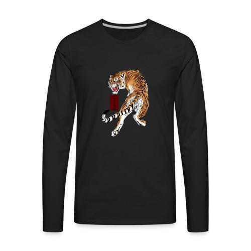 Beta12 / Japanese Tiger - Men's Premium Long Sleeve T-Shirt