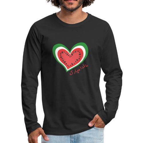 Happy Yalda Farsi - Men's Premium Long Sleeve T-Shirt