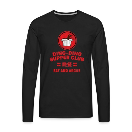 DDSC takeout - Men's Premium Long Sleeve T-Shirt