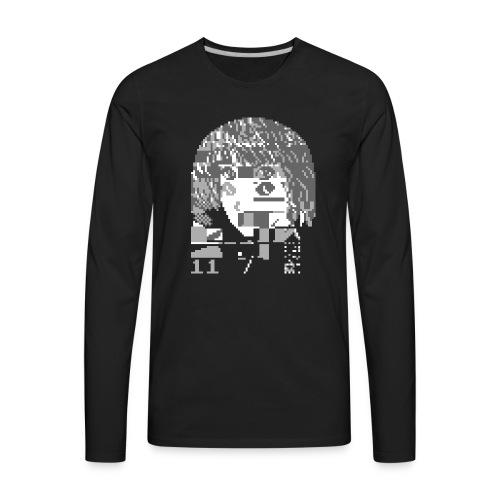 No Life Like The Present - Men's Premium Long Sleeve T-Shirt