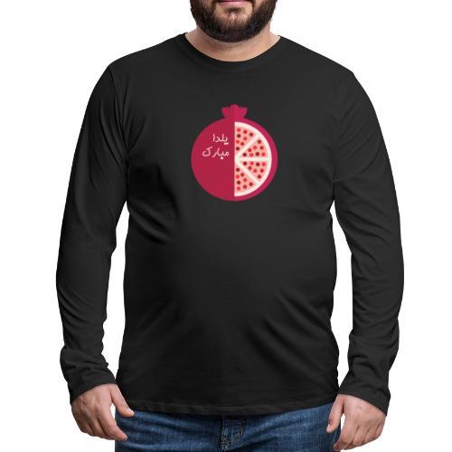 Happy yalda Pomegranate Farsi 01 - Men's Premium Long Sleeve T-Shirt
