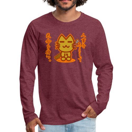 Samurai Cat - Men's Premium Long Sleeve T-Shirt