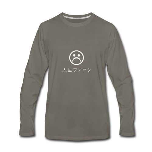 SADBOYS 人生ファック (Fuck life) - Men's Premium Long Sleeve T-Shirt