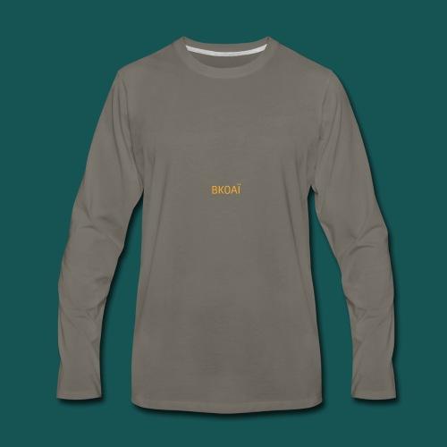 BK0AI - Orange Logo - Men's Premium Long Sleeve T-Shirt