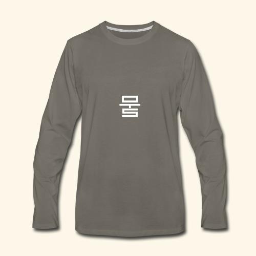 surge - Men's Premium Long Sleeve T-Shirt