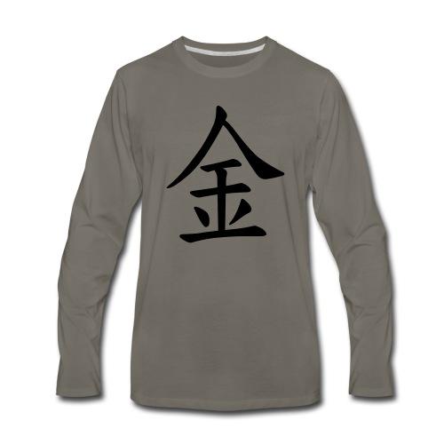 Chinese symbol - Men's Premium Long Sleeve T-Shirt