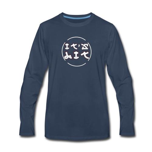 It's Lit Merch - Men's Premium Long Sleeve T-Shirt
