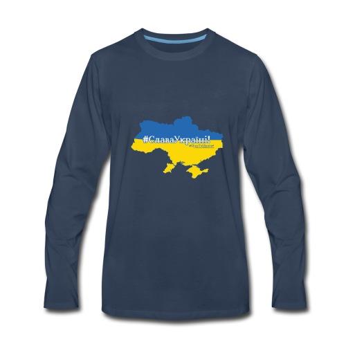 Glory II - Men's Premium Long Sleeve T-Shirt