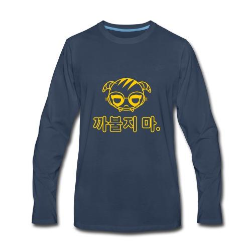 DOKK OS - Men's Premium Long Sleeve T-Shirt