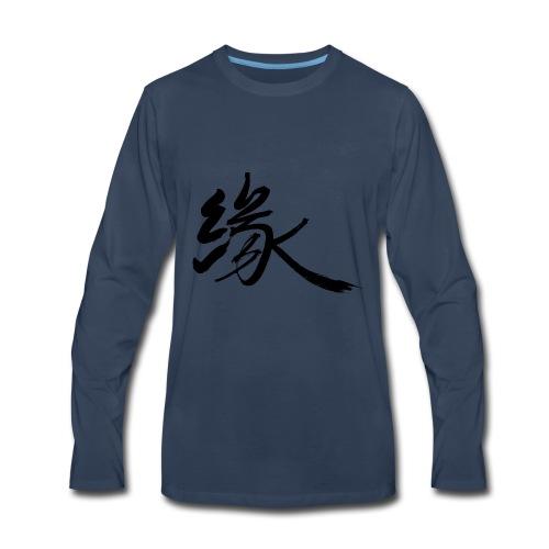 Fate Destiny Asian Calligraphy Brushstroke - Men's Premium Long Sleeve T-Shirt