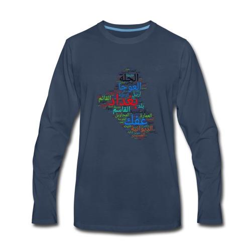 IRAQ MAP + CITIES LIST - Men's Premium Long Sleeve T-Shirt