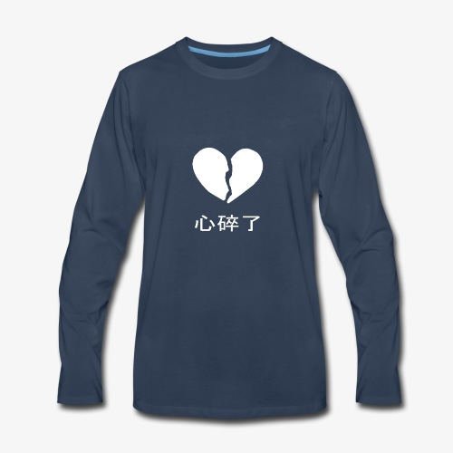 Heart Broken - Men's Premium Long Sleeve T-Shirt