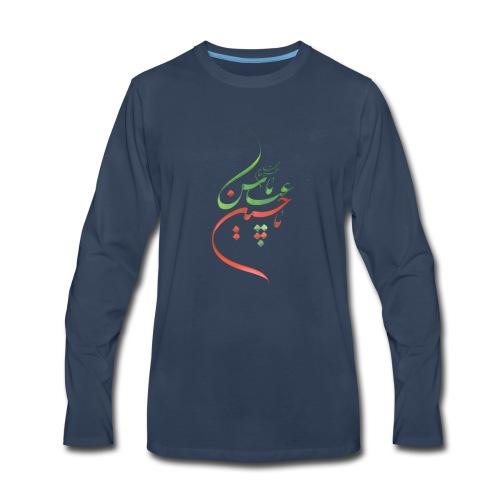Ya Husain as Ya Abbas as - Men's Premium Long Sleeve T-Shirt