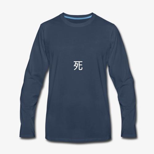 Deathxant PNG - Men's Premium Long Sleeve T-Shirt