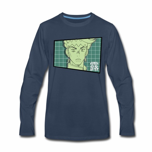 ro - Men's Premium Long Sleeve T-Shirt