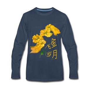 Golden Time - Men's Premium Long Sleeve T-Shirt